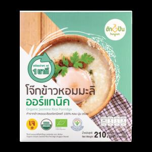 Rice-Porridge_Box-Organic