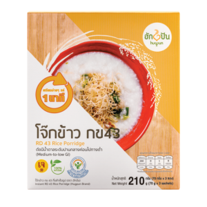Rice-Porridge_Box-RD43