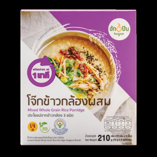 Rice-Porridge_Box-Whole-Grain